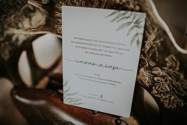 Προσκλητήρια γάμου σε λευκό και πράσινο χρώμα