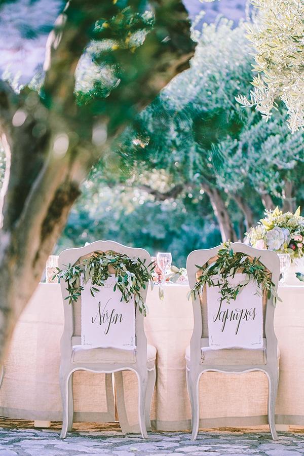 wedding-signs-we-loved_04