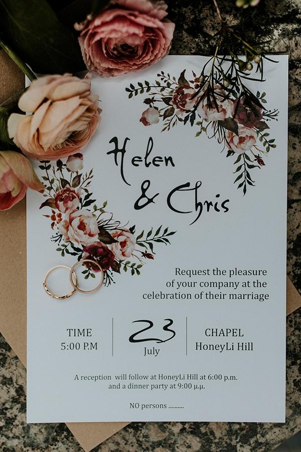 Boho chic προσκλητήριο γάμου