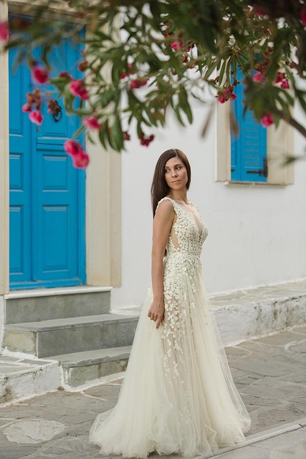 Maria Konidi