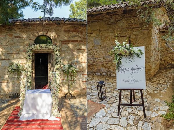 Ρομαντικος στολισμος εκκλησιας γαμου