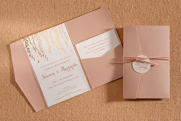 Πανέμορφα προσκλητήρια γάμου με foil | Biniatian Invitations
