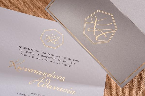 beautiful-wedding-invitations-foil_09