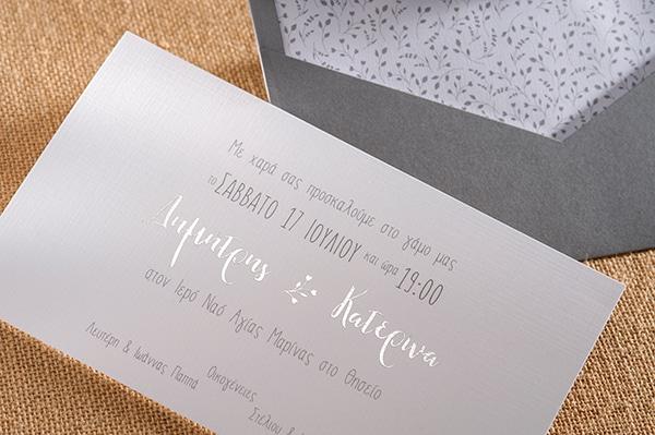 beautiful-wedding-invitations-foil_11