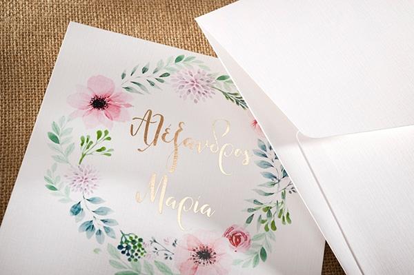 beautiful-wedding-invitations-foil_12
