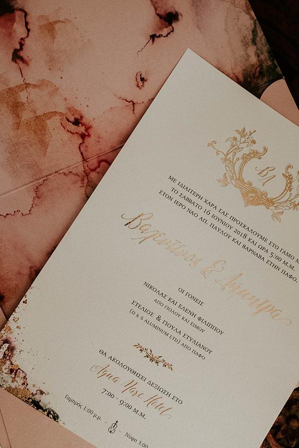 Όμορφο προσκλητήριο γάμου