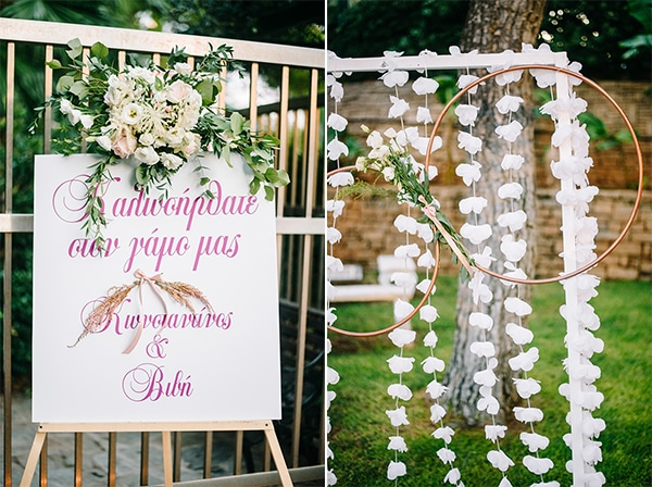 elegant-autumn-wedding-geometric-decoration-items_43A