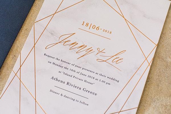 Πρόσκληση γάμου με χάλκινες λεπτομέρειες