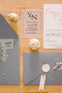 Μοντέρνα προσκλητήρια γάμου