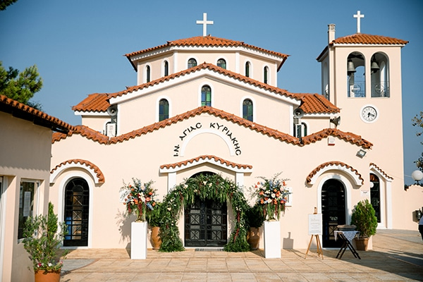 Εκκλησία Αγίας Κυριακής
