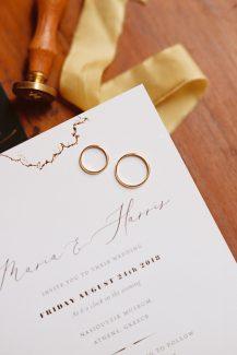 Προσκλητήρια γάμου σε λευκό χρώμα