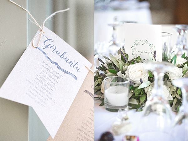 simple-yet-elegant-wedding-kefalonia_16A