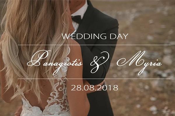 Καλοκαιρινό βίντεο γάμου στην Ηγουμενίτσα | Μύρια & Παναγιώτης