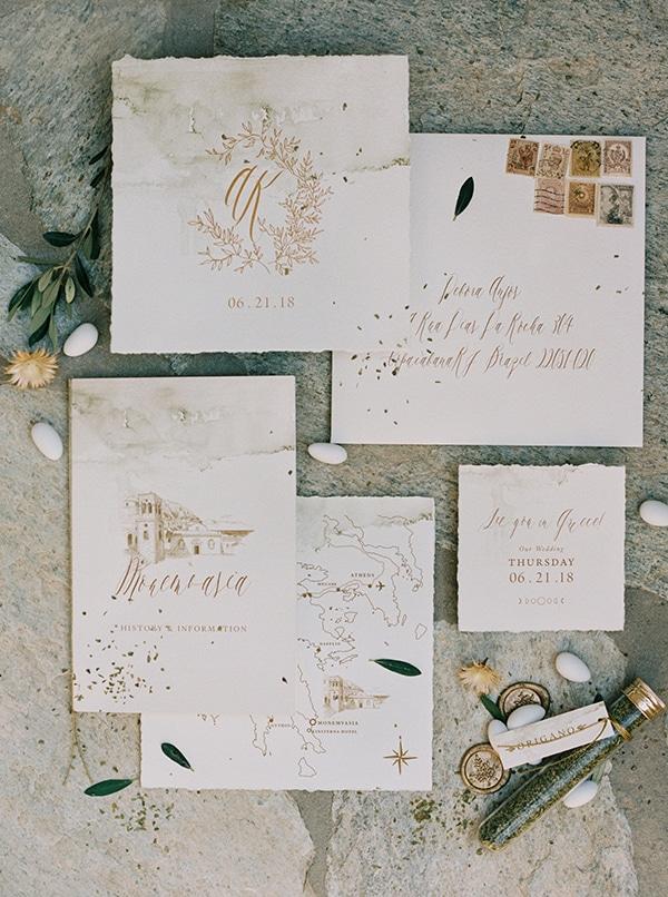 Λευκά προσκλητήρια γάμου