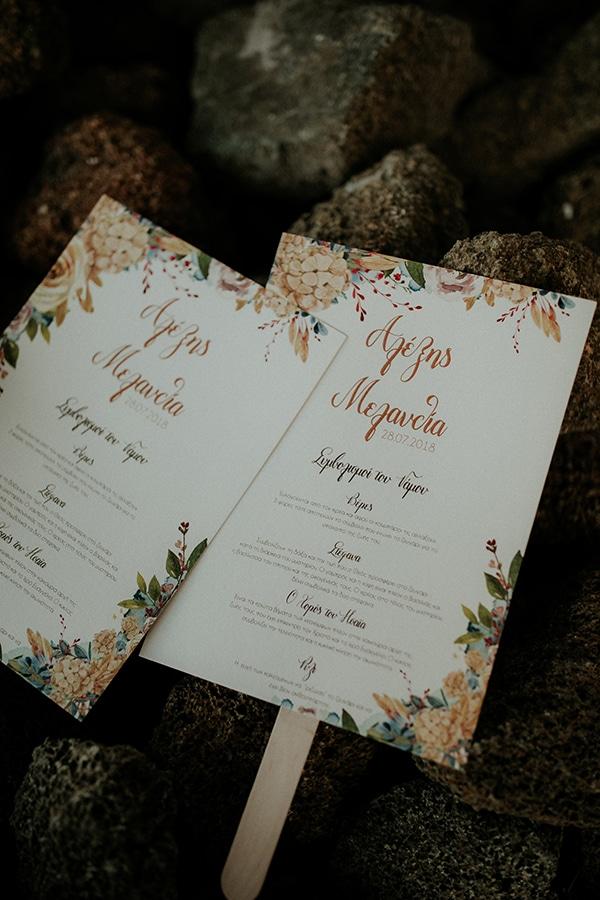 Elegant προσκλητήρια γάμου