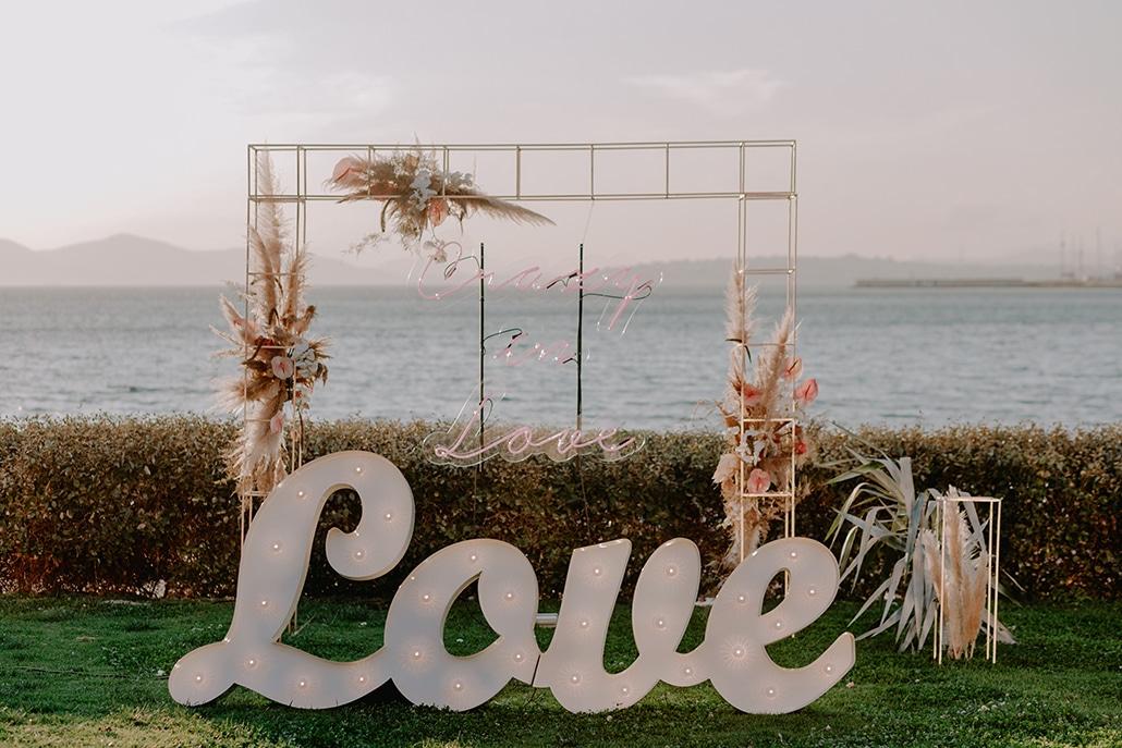 Πρωτότυπες ιδέες που θα κάνουν το γάμο σας να ξεχωρίσει
