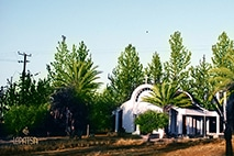 Lapatsa Countryside Venue