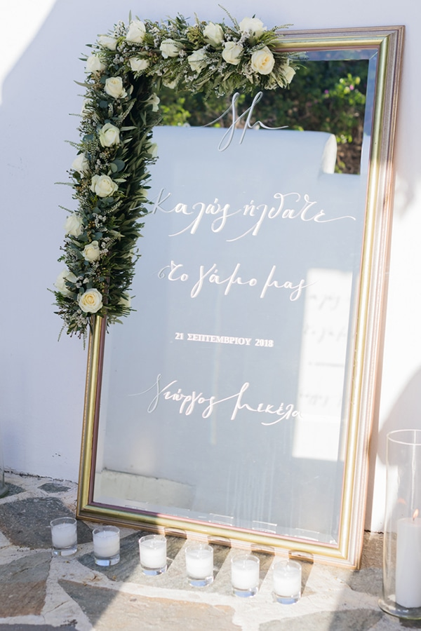 elegant-chic-wedding-athens-with-white-flowes_22x