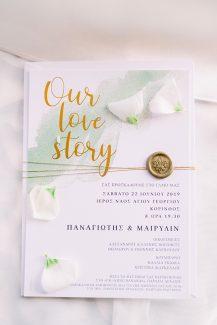 Ιδιαίτερο vintage προσκλητήριο γάμου