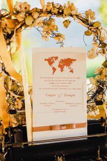 Πανέμορφο προσκλητήριο γάμου
