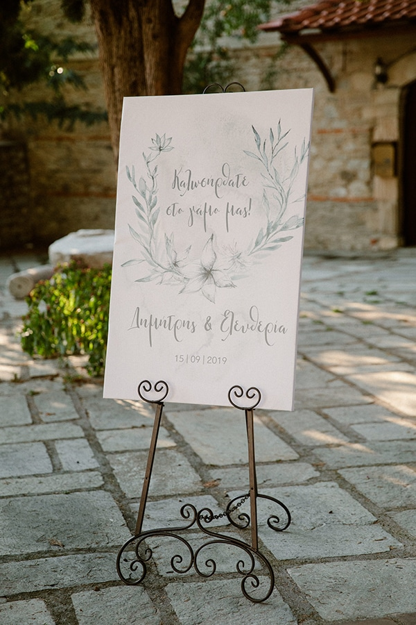 beautiful-fall-wedding-kozani-elegant-romantic-details_18