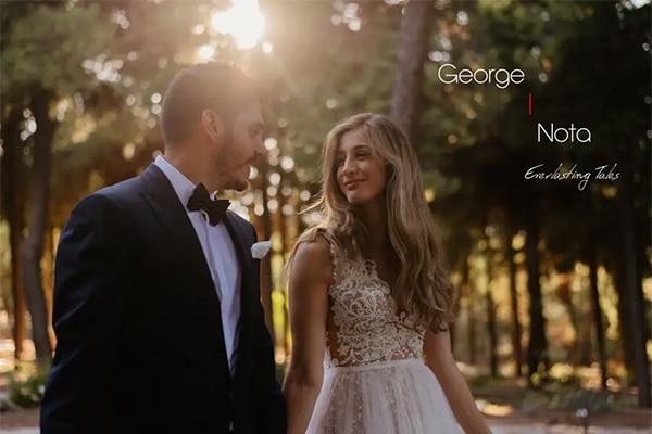 Όμορφο βίντεο γάμου σε κτήμα της Αθήνας | Νότα & Γιώργος