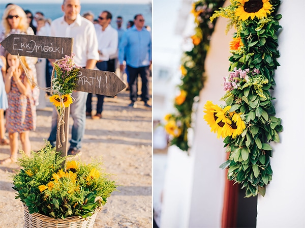 romantic-fall-wedding-beautiful-kythnos-sunflowers_03A