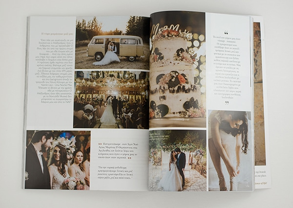 dont-miss-the-new-love4weddings-magazine_13