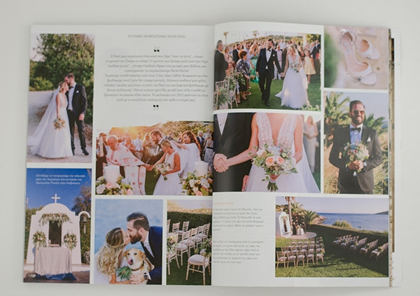 dont-miss-the-new-love4weddings-magazine_14