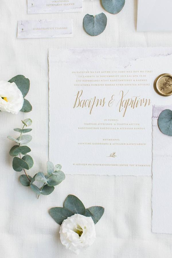 elegant-romantic-wedding-athens_06