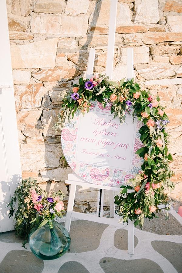 montern-summer-wedding-kythnos-vivid-colors_18