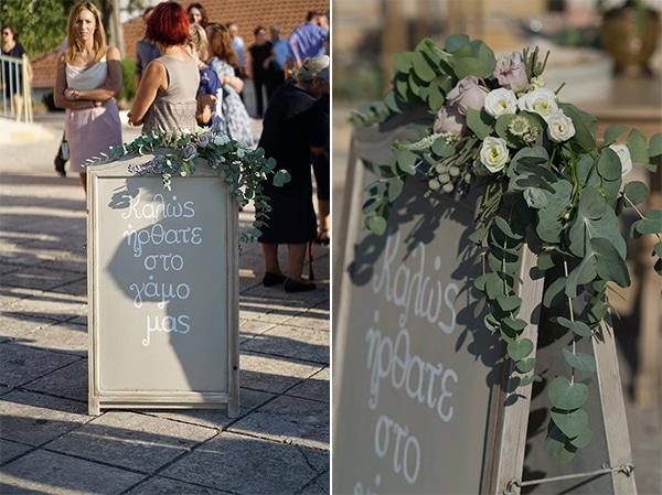 romantic-fall-wedding-igoumenitsa-beautiful-floral-design_08A