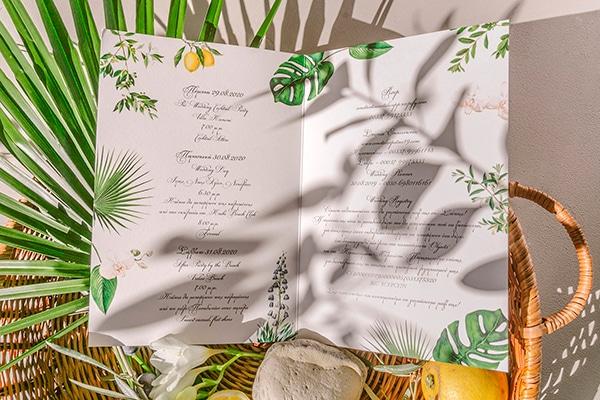 Πρωτότυπα lemon pattern προσκλητήρια γάμου από Type Center