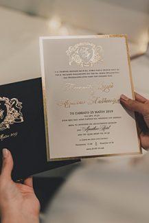 Εlegant προσκλητηριο γαμου με χρυσες λεπτομερειες