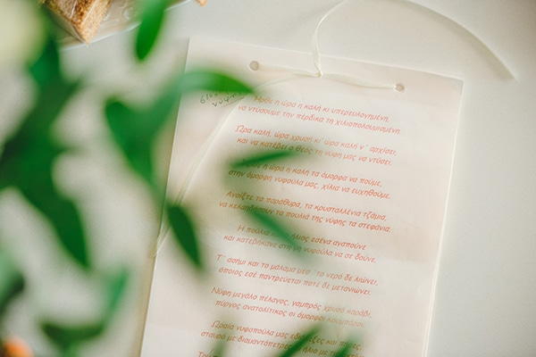 romantic-fall-wedding-rhodes-white-hues-elegant-gold-details--_04x