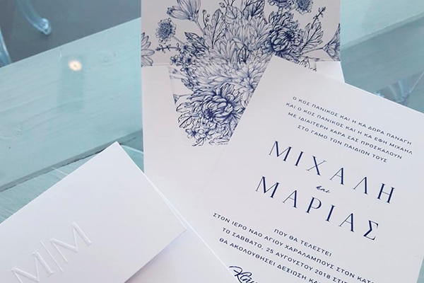Floral pattern προσκλητήρια γάμου με καλλιγραφία