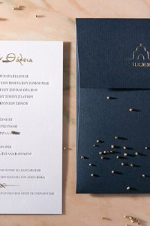 Elegant προσκλητήρια γάμου από Type Center σε βαθύ μπλε