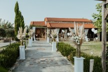 Bohemian στολισμος διαδρομου εκκλησιας για την εισοδο του ζευγαριου