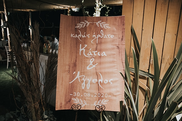 boho-summer-wedding-preveza_22