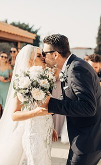 Γαμοι στην Κυπρο