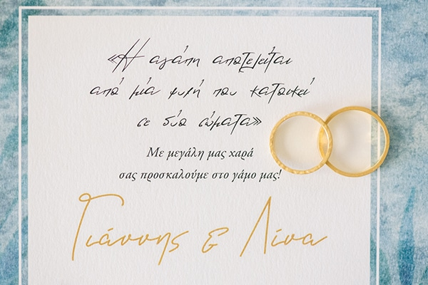 summer-wedding-athens-beautiful-floral-design_03x