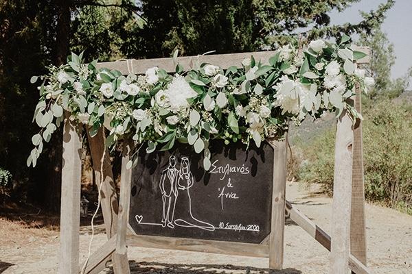 traditional-fall-wedding-village-nicosia_11