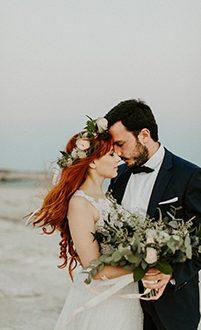Γαμοι στη Κυπρο