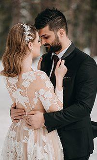 Χειμωνιατικοι Γαμοι