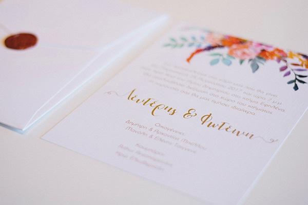 Προσκλητήρια Γάμου στην Κύπρο