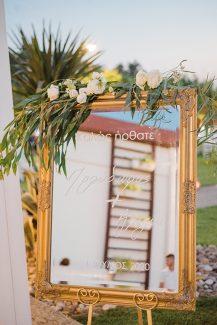 Πίνακας καλωσορίσματος με χρυσό frame