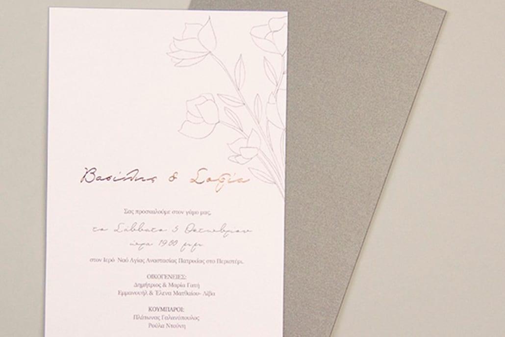 Μοναδικές προσκλήσεις γάμου από Charisis Lux Prints