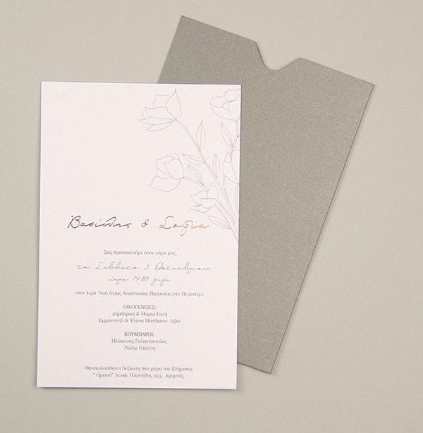 unique-wedding-invitations_01