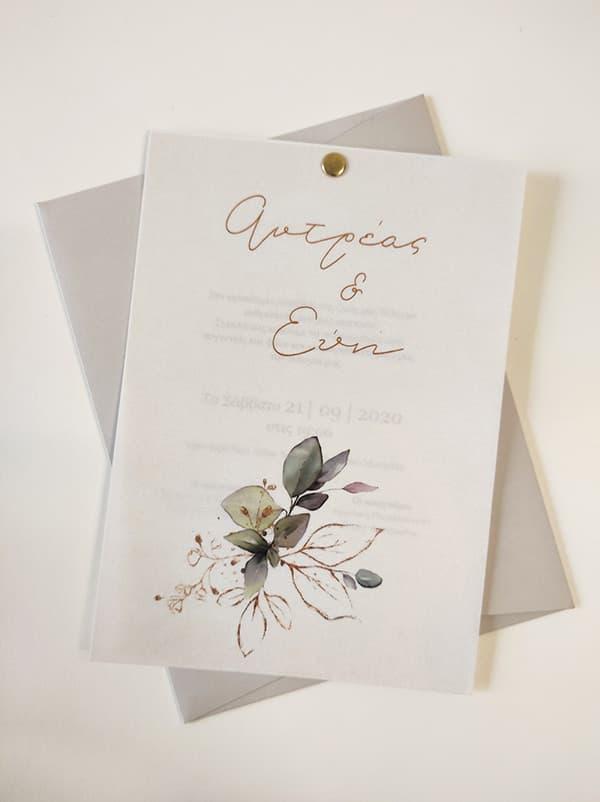 unique-wedding-invitations_01x