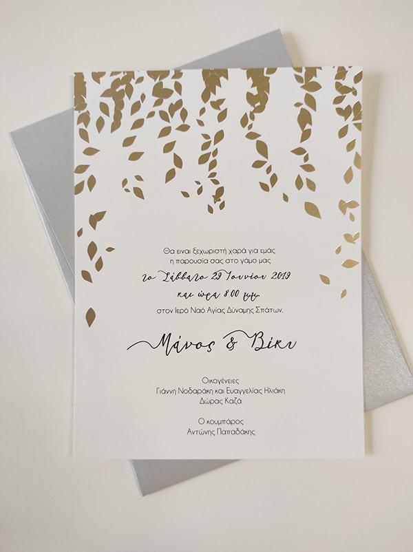 unique-wedding-invitations_03